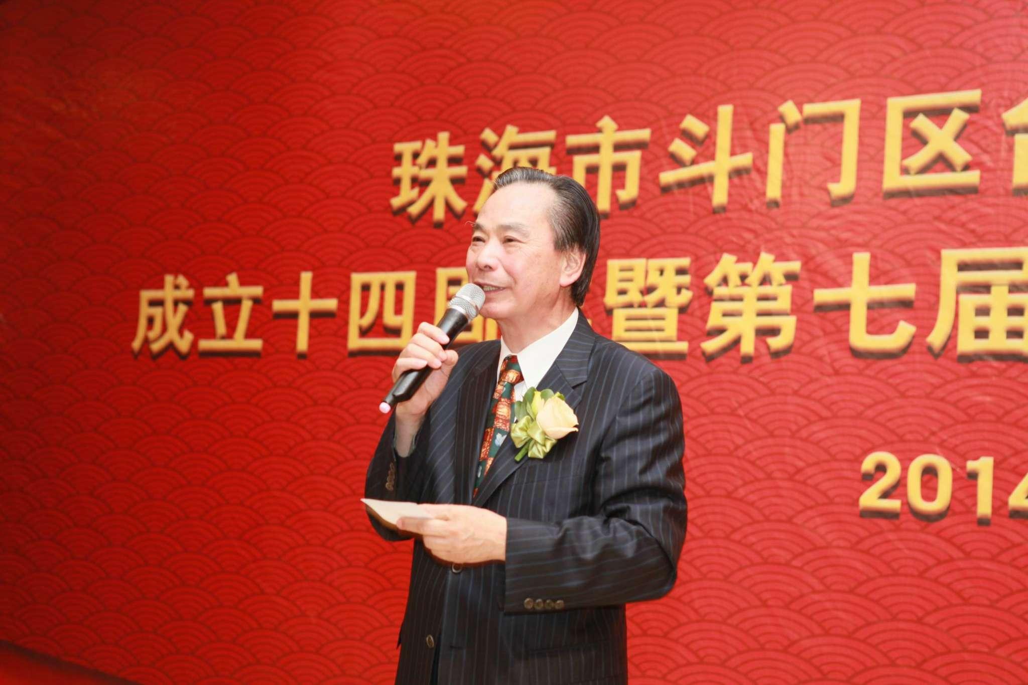 珠海市台商投资企业协会